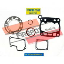 Suzuki RM125 1989 Mitaka Top End Gasket Kit